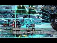 《梦幻之星OL2》第五章大更新第五弹介绍视频