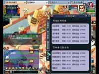 玩家再次展示全梦幻第一龙宫!不算宝宝估385万