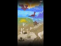 索尔塔之光:妖怪冒险 游戏演示