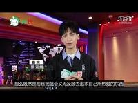 2018英雄联盟全明星赛罗云熙专访
