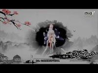 【伴伴作品】王国之翼:泼墨画江山一周年庆