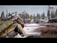 《绝地求生》雪地地图维寒迪全新道具G36C|奇游