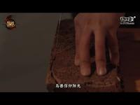 《魔域》轮回之境软木画篇:雕刻荣光,轮回之境