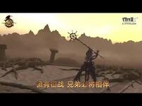 《魔域》军团长韩庚征战轮回世界一起挑战BOSS!