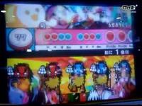 太鼓14,裡殘酷天使/蛻變/まねき/北埼玉200失敗