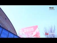 【JDG英雄联盟】JDG北京主场大揭秘