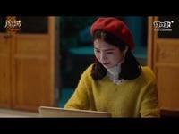 魔域春节宣传片第一话:《张灯结彩,家的守候》