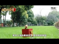 COC竟推出电视购物 G僧东倾情主持笑点满满