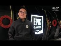 08.Epic Games大中华区总裁吴灏