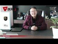 12.创天互娱CEO张瑞军