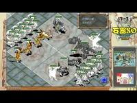 石器时代发布 - 像风战队vs炫之队5v5PK视频发布