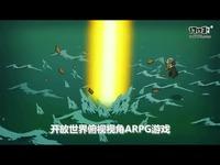 《猫咪斗恶龙》试玩视频-17173新游秒懂