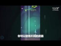 《消灭病毒》试玩视频-17173新游秒懂