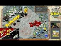 石器時代 - SISPK比赛001石器时代PK视频