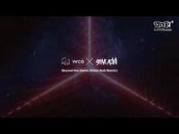 WCG2019新版主题曲
