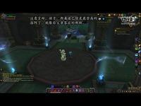 【魔兽8.1.5】邦桑迪索要大酋