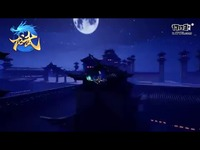 龙武犬军出击3.1开测  新职业唤灵CG震撼来袭