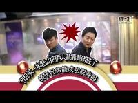 《隐秘而伟大》20140519 第五期上 筷子兄弟神舞曲首度曝光.mpg