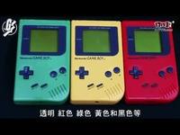 Game Boy 30周年