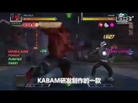 《漫威超级争霸战》试玩视频-17173新游秒懂