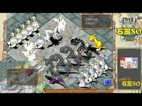 老石器时代PK赛1 - 首轮遭遇神级选手的悍将战队