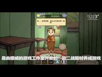 《我的孩子:生命之泉》试玩视频-17173新游秒懂