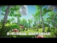 《我的起源》試玩視頻-17173新游秒懂