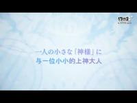 《地城邂逅:记忆憧憬》官方中文PV宣传片