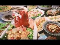 风云际会 神武3手游天津城市赛精彩回顾