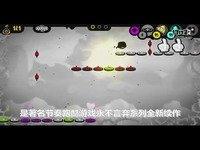 《永不言弃:黑洞》试玩视频-17173新游秒懂