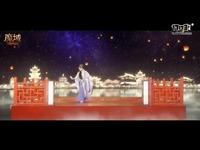 一舞芳华 东方魅莉《魔域》花魁赛拉开唯美序幕