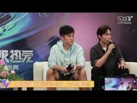 陈赫、张彬彬、王鹤棣:电竞男孩眼中什么最重要