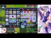 梦幻西游:新出的282初灵项链元身属性曝光?