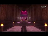 手游《王之袭击》灵魂武器预告视频