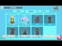 《宝可梦:探险寻宝》试玩-17173新游秒懂
