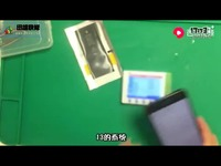 iPhone换非原装电池会影响电池健康iOS 13测试