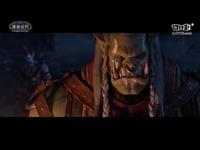 《争霸艾泽拉斯》:瓦罗克·萨鲁法尔的荣耀决斗
