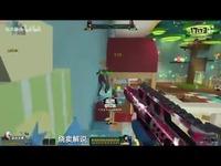 生死狙击:威力超大生化神器,两三枪一个小僵尸