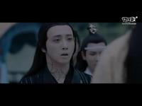 陈情令 首支宣传片