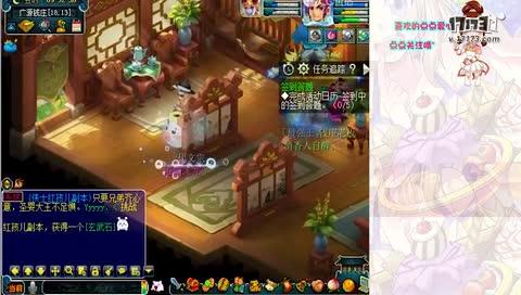 梦幻西游:老王嘲讽9J力劈壁垒是野生